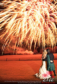 21cc-Fireworks-VOWS-UK-music-celebration-Scotland-weddings